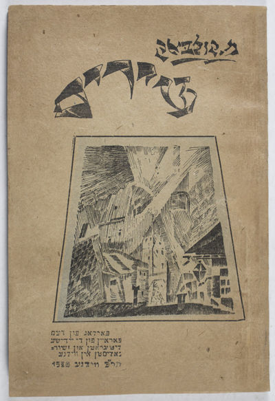 "<p>Moyshe Kulbak<em>, </em><em>Shirim</em> (Poems). Vilnius: Farlag fun dem farayn fun di Yidishe literatn un zshurnalistn in Vilne (Druḳeray Br. Rozenṭal),&nbsp;<span class=""numbers"">1920</span>.</p>"