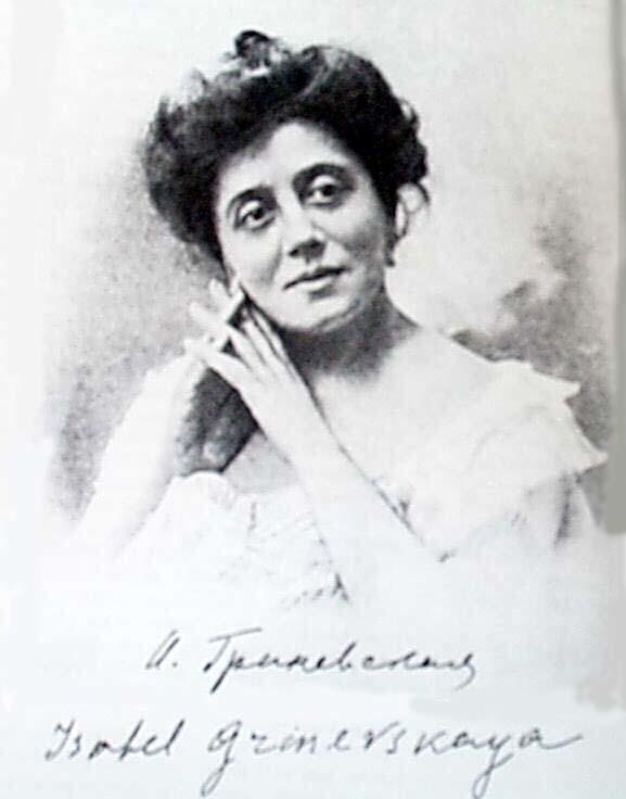 <p>Portrait of Beyle Friedberg, also known as Izabella or Isabel&nbsp;Grinevskaya.</p>