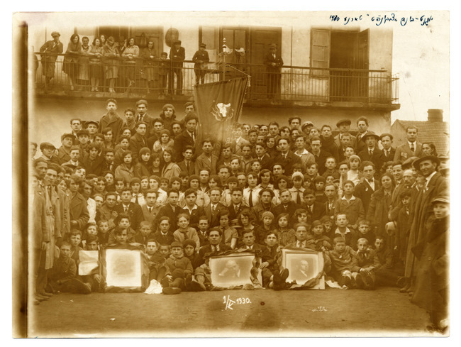 "<p>Members of the Bund&#8217;s youth movement, <em>Tsukunft</em>, gather on May Day 1930 in Tarnow. <a href=""http://polishjews.yivoarchives.org/archive/index.php?p=digitallibrary/digitalcontent&id=3216"">Courtesy of&nbsp;<span class=""caps"">YIVO</span>.</a></p>"