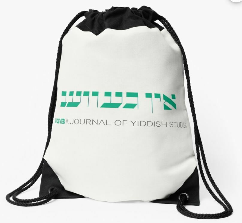 <p>Why not pack up your towel in your <em>In geveb </em>bag as you head out for a&nbsp;little beach&nbsp;reading?</p>