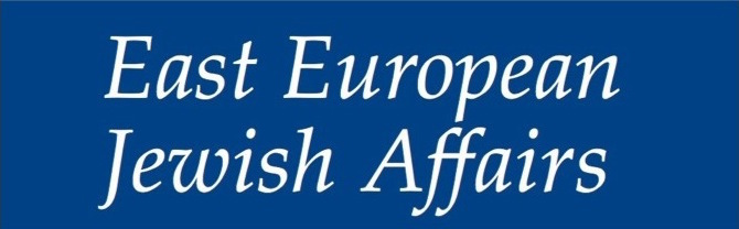 "<p>This interview is published in partnership with <em><a href=""http://www.tandfonline.com/loi/feej20"" target=""_blank"">East European Jewish Affairs</a></em>.</p>"