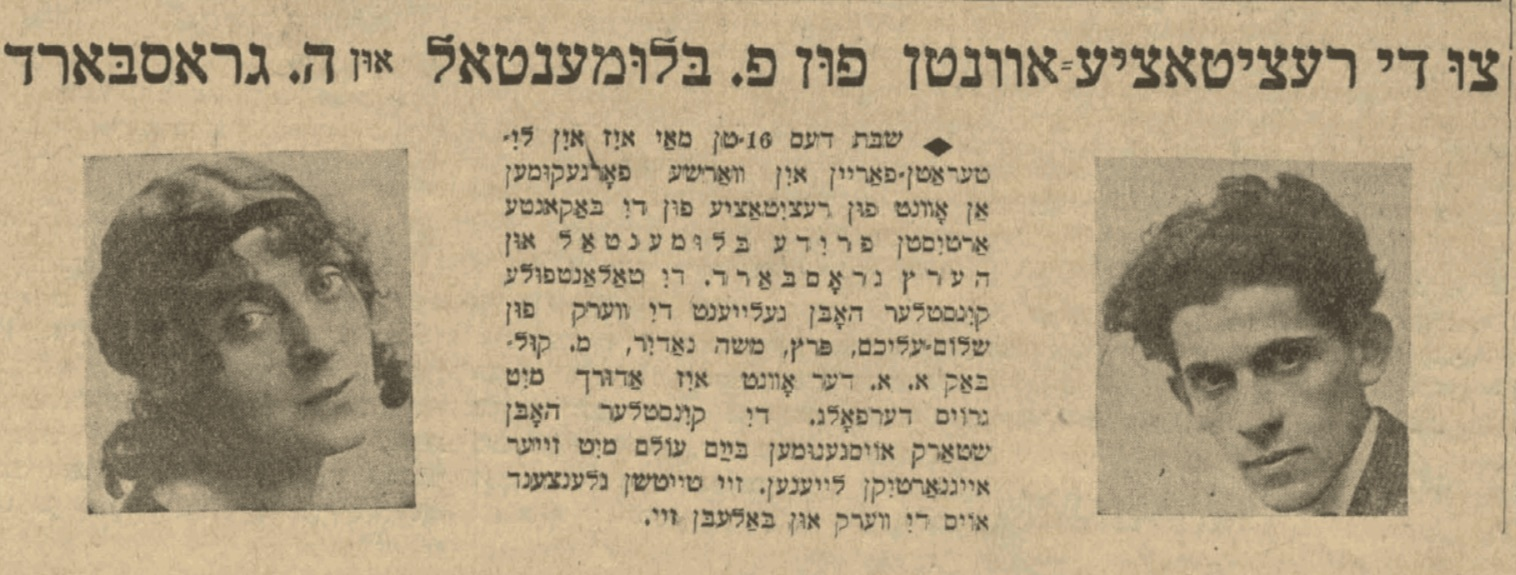 """<p>A recitation evening announcement in in <i>Literarishe bleter</i>, May <span class=""""numbers"""">22</span>,&nbsp;<span class=""""numbers"""">1925</span>.</p>"""