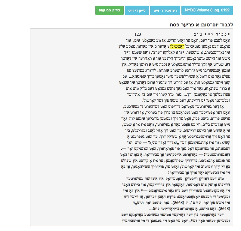 """<p>A screen shot of a&nbsp;sample search for <span class=""""push-double""""></span><span class=""""pull-double"""">""""</span>Rothschild"""" in Sholem Aleichem's complete&nbsp;works.</p>"""