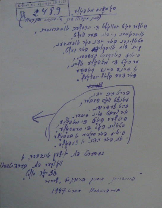 <p>The original handwritten manuscript to &#8220;Homens mapole&#8221; (Haman&#8217;s downfall), as found in the Manuscript Department of the Ukrainian National&nbsp;Library</p>