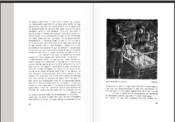 <p>a page from Józef Sandel, <em>Umgekumene yidishe kinstler in poyln </em>(<em>Żydowscy Artyści plastycy ofiary hitlerowskiej okupacji w Polsce</em>). Varshe: Yidish bukh,1957. </p>