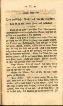 "<p>First page of ""The Polish Rabbi as Solo Dancer,"" from <i>The Shabbes Lamp</i>. Scan courtesy of Center for Jewish History research librarian Tyi-Kimya&nbsp;Marx.</p>"