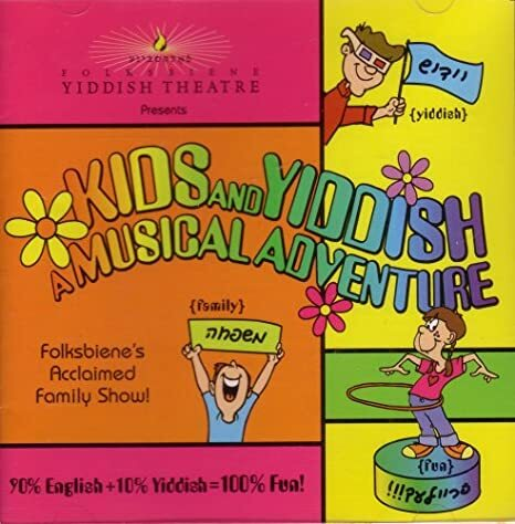 "<p>The cov­er of the Nation­al Yid­dish The­ater Folks­bi­ene's <em>Kids and Yid­dish </em><span class=""caps"">CD</span></p>"