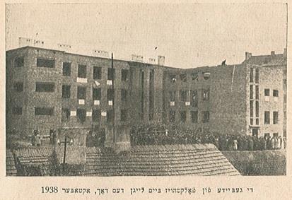 """<p>The <span class=""""caps"""">I.L.</span> Peretz Folkshoyz, Lublin under construction, October 1938. Source: <em>Folkshoyz a.n. fun y.l. perets in lublin in gang fun der&nbsp;boy-arbet</em></p>"""