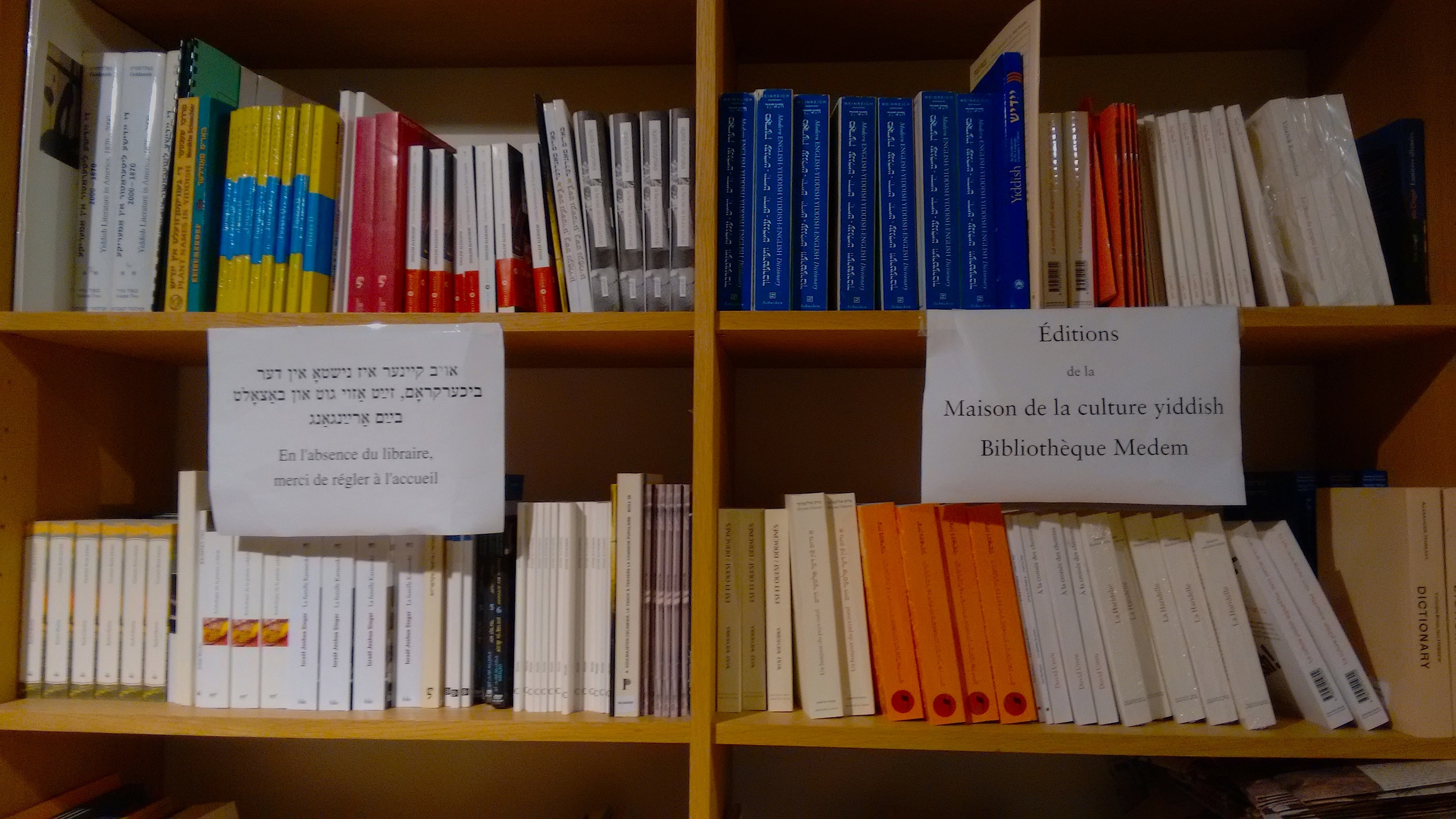 <p>Inside the Paris Yiddish Center-Medem&nbsp;Library</p>