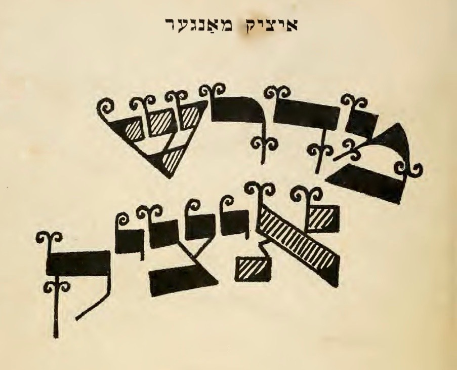 "<p>The cov­er page to <em>Medresh Itsik</em>, <span class=""numbers"">1969</span>.</p>"