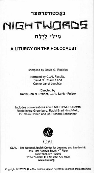 "<p>Cover of the audiotape,<em>Nightwords: A Liturgy on the Holocaust</em><em> </em>(<span class=""caps"">CLAL</span>, 2002) compiled by David G. Roskies, Narrated by <span class=""caps"">CLAL</span> Faculty, David G. Roskies, and Cantor Janet Leuchter,<br>Directed by Rabbi Daniel&nbsp;Brenner.</p>"