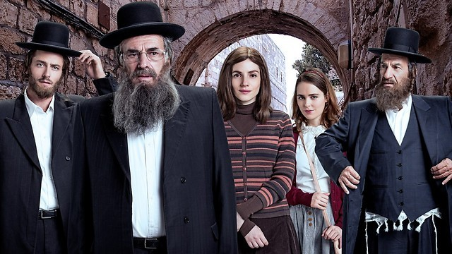 <p>The cast of&nbsp;<em>Shtisel</em></p>