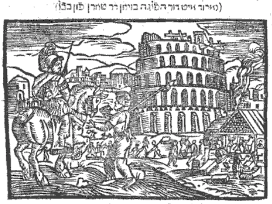 "<p>""Nimrod and the Generation of the Tower build the Tower of Babel"" (Genesis 11:3-4). Woodcut from the 1663 Prague edition of the&nbsp;<em>Tsene-rene</em>.</p>"