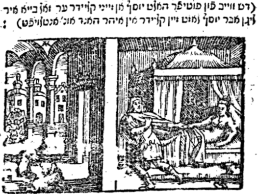 "<p> ""Potiphar's Wife clings to Joseph's garments that he might lie with her, but Joseph leaves his clothes in her hand and runs away"" (Genesis 39:7-8). Woodcut from the 1711 Amsterdam&nbsp;edition.</p>"