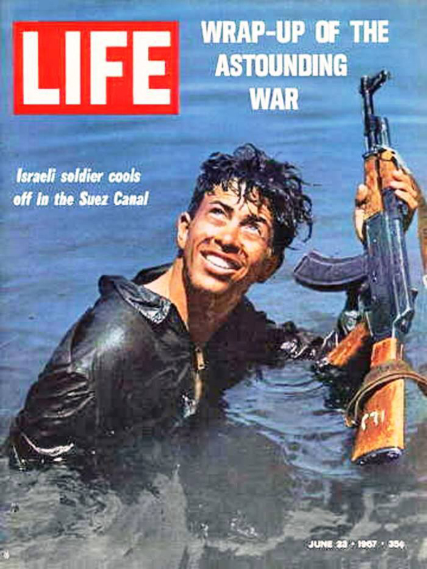 <p>The cov­er of <em>Life Mag­a­zine</em> after Israel's vic­to­ry in the Six Day&nbsp;War.</p>