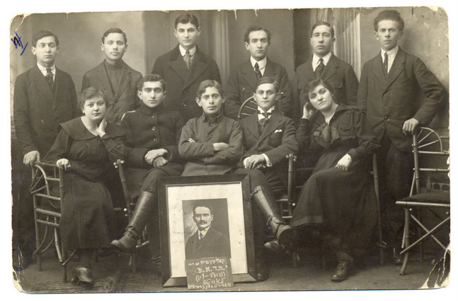 "<p>Poalei Zion members in Lowicz, 1917. <a href=""http://polishjews.yivoarchives.org/archive/index.php?p=digitallibrary/digitalcontent&id=2762&page=2"">Courtesy of&nbsp;<span class=""caps"">YIVO</span>.</a></p>"