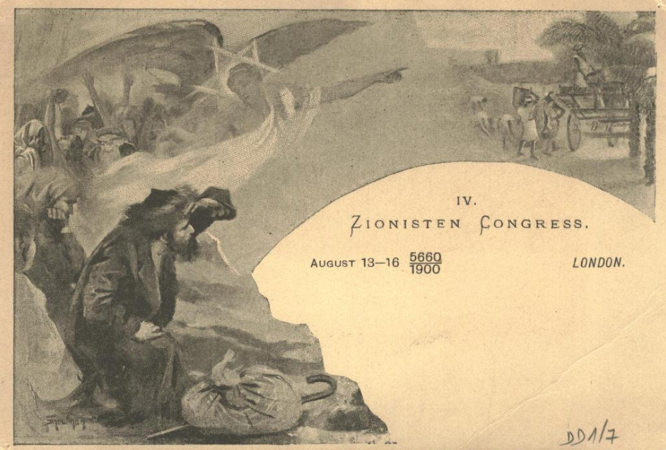 "<p>Delegate Card at the 4th Zionist Congress. <a href=""http://www.zionistarchives.org.il/DocLib96/DD17-2_C4.jpg"" target=""_blank"">Via</a></p>"