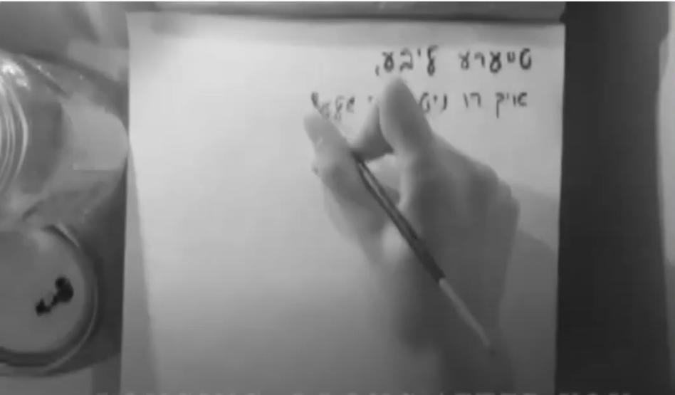 "<p>Leah writes to her beloved, a&nbsp;woman, in a&nbsp;still from the Shmutzik Shmates' <a href=""https://www.instagram.com/tv/CHDwTMiDI7_/?hl=en""><em>Dybbuk</em> re-imagining</a>.</p>"