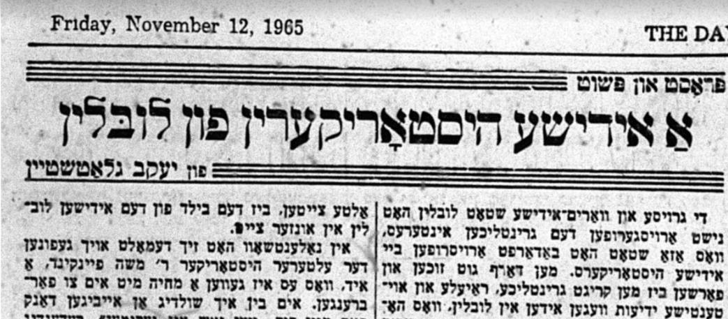 "<p><span class=""dquo"">""</span>A yidishe historikerin fun Lublin"" (""A Jewish Historian from Lublin""), Jacob Glatstein, <em>Der Tog-Morgn Zhurna.</em> 12 Nov 1965. Courtesy MonikaAdamcyk-Garbowska.</p>"