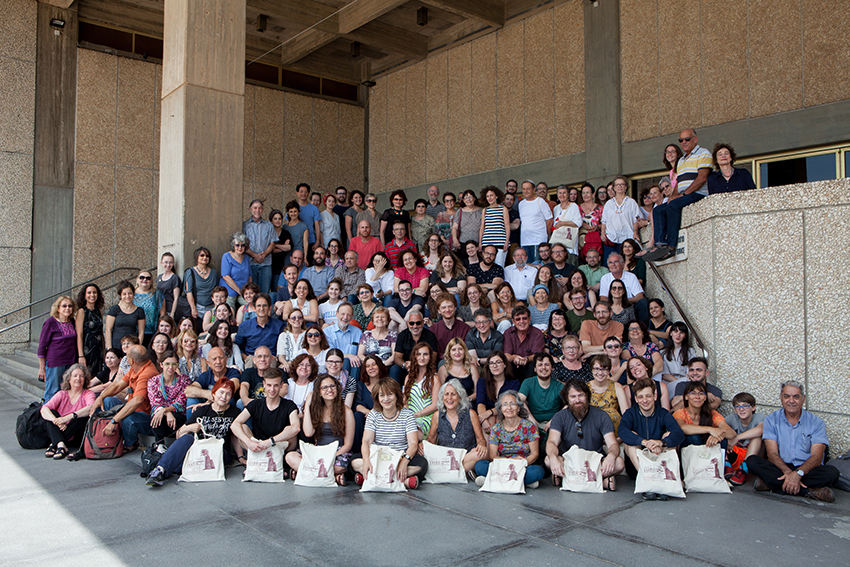 <p>Participants in the 2017 Naomi Prawar Kadar International Yiddish Summer Program at Tel Aviv University (Photo: Noa&nbsp;Ben-Shalom)</p>