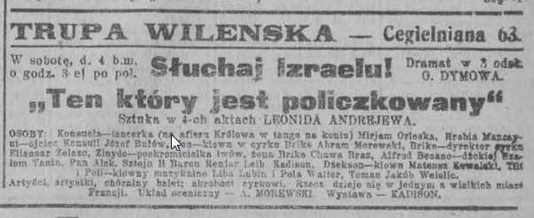 <p>A 1920 advertisement for a performance in Łódź, Poland by the Vilna Troupe, published in the <em>Głos Polski </em>newspaper. Głos Polski (Łódź) [Public domain], via Wikimedia&nbsp;Commons</p>