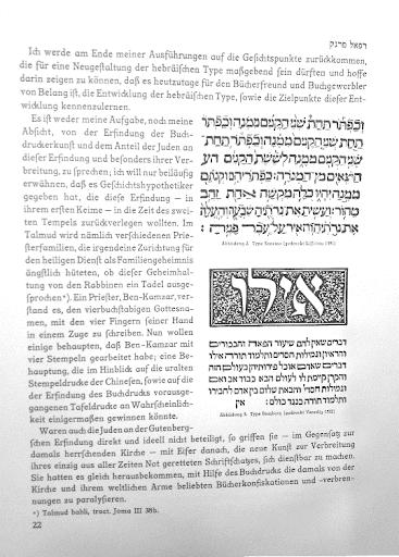 """<p>Figure <span class=""""numbers"""">9</span>: A&nbsp;page from Rafael Frank, <em>Über hebräische Typen und Schriftarten</em>: <em>mit Einem Nachwort von Jacques Adler</em> (Berlin: Schriftgiesserei H. Berthold,&nbsp;<span class=""""numbers"""">1926</span>).</p>"""