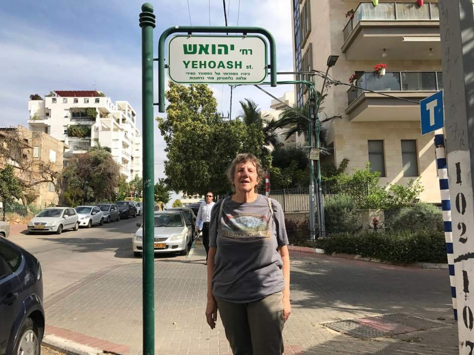 <p>The author at Yehoash&#8217;s namesake alley in downtown&nbsp;Rehovot.</p>