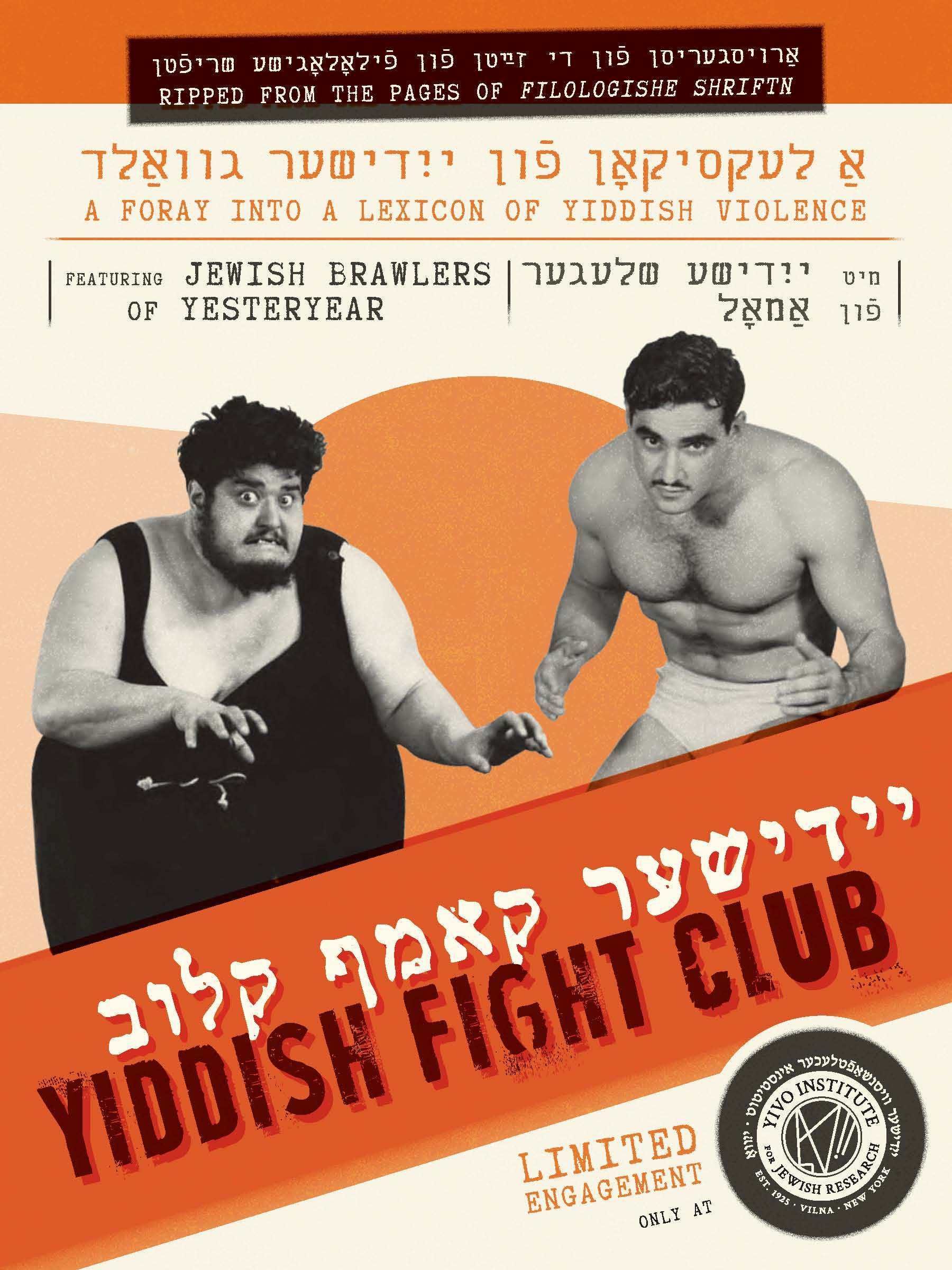 "<p &#8220;=&#8221;&#8220;>Poster for Yiddish Fight Club, courtesy of&nbsp;<span class=""caps"">YIVO</span></p>"