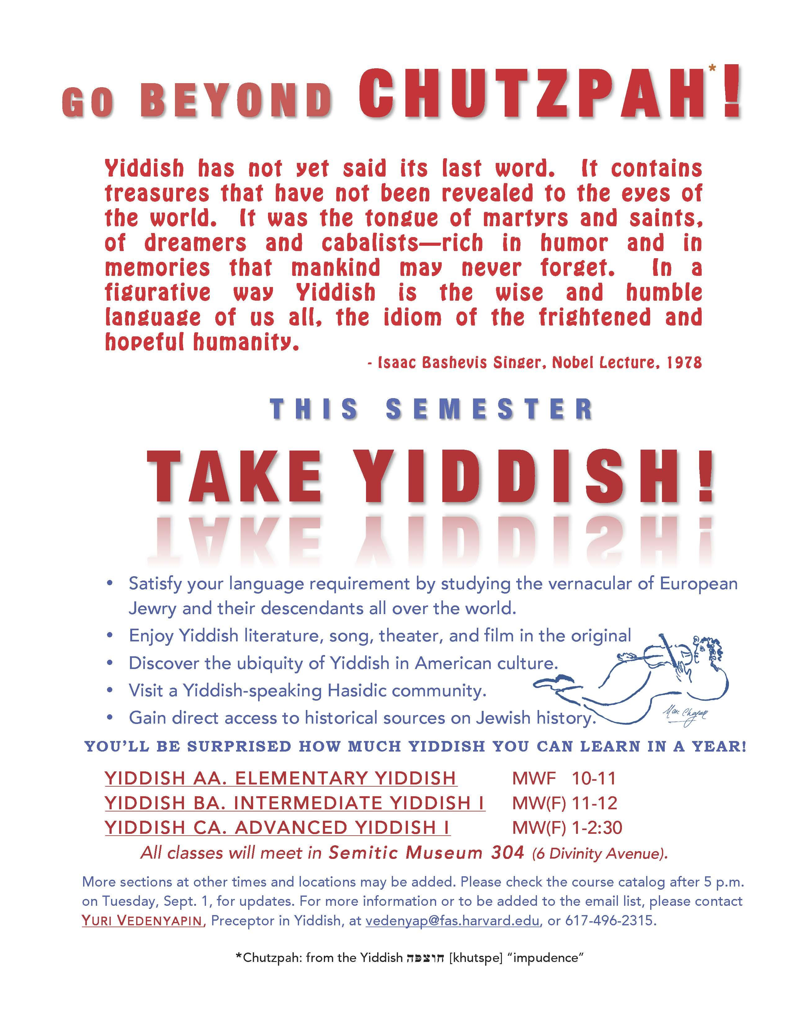 Communication on this topic: How to Learn Yiddish, how-to-learn-yiddish/