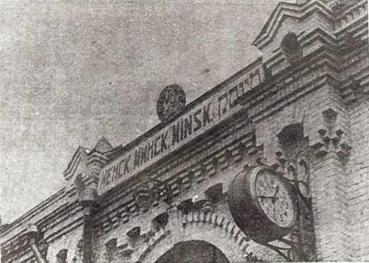 <p>For a brief period in the 1920s, the main train station in Minsk bore the city&#8217;s name in the four official languages of Soviet Belarus: Belarusian, Russian, Polish and&nbsp;Yiddish.</p>