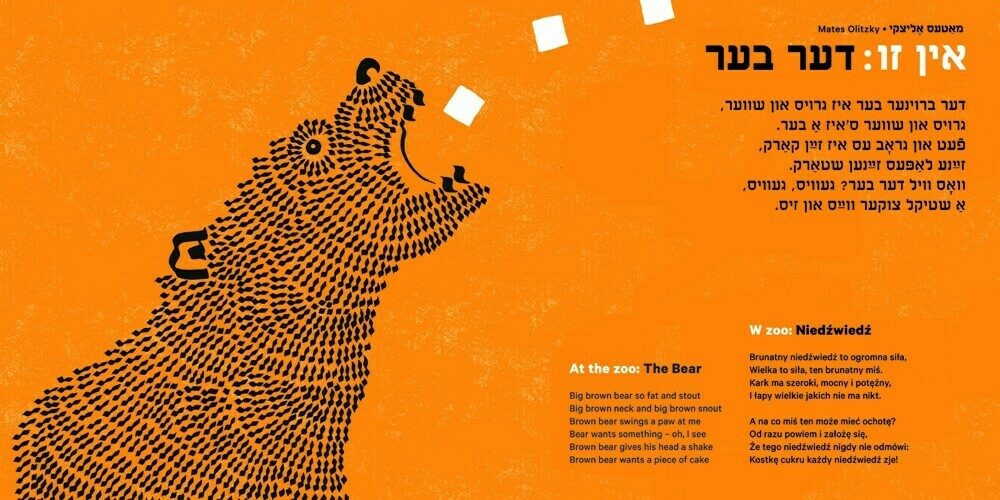 """<p><em>Yidisher Zoo</em> is the fourth book in a&nbsp;publishing series run by Kraków's Czulent Jewish Association. It features <span class=""""numbers"""">12</span> poems by <span class=""""numbers"""">20</span><sup class=""""ordinal"""">th</sup>-century Yiddish writers, presented in Yiddish with Polish and English translations, illustrated by Ewa&nbsp;Gordon.</p>"""