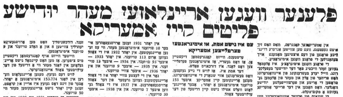 "<p>Newspaper article <span class=""push-double""></span><span class=""pull-double"">""</span><em>Plener vegn araynlozn mehr yidishe pleytim keyn amerike"" </em>[Plans to let more Jewish refugees enter America] from <em>Unzer</em> <em>Bialystoker Ekspres</em>, January <span class=""numbers"">23</span>,&nbsp;<span class=""numbers"">1939</span>.</p>"