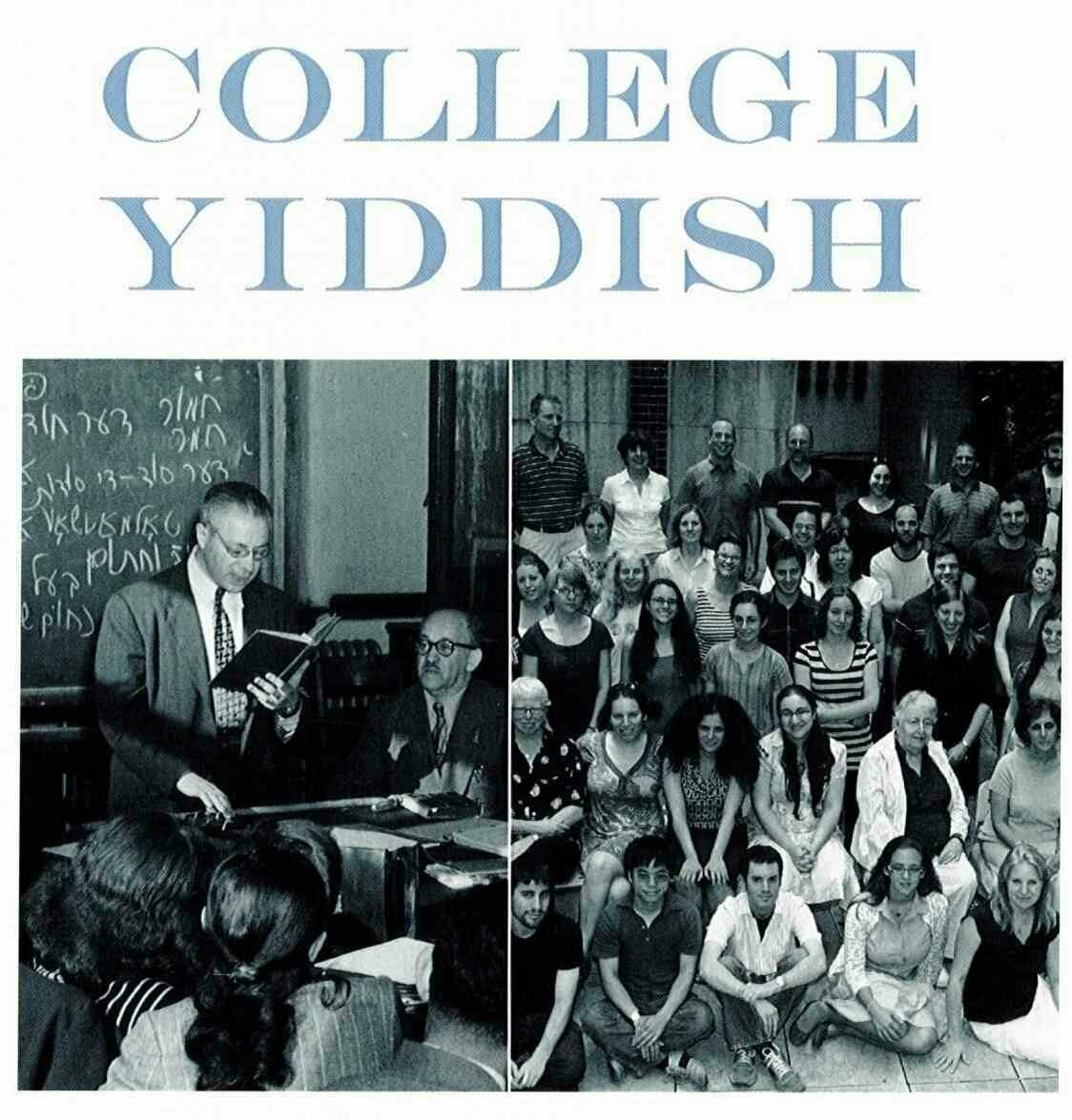 "<p>The cov­er of Uriel Wein­re­ich's text­book <em>Col­lege Yid­dish</em>, <span class=""numbers"">2011</span> (<span class=""numbers"">1946</span>).</p>"
