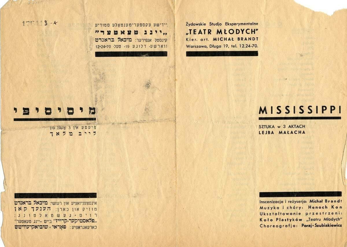 "<p>Playbill of<em> Mississippi</em>, courtesy of&nbsp;<span class=""caps"">YIVO</span></p>"