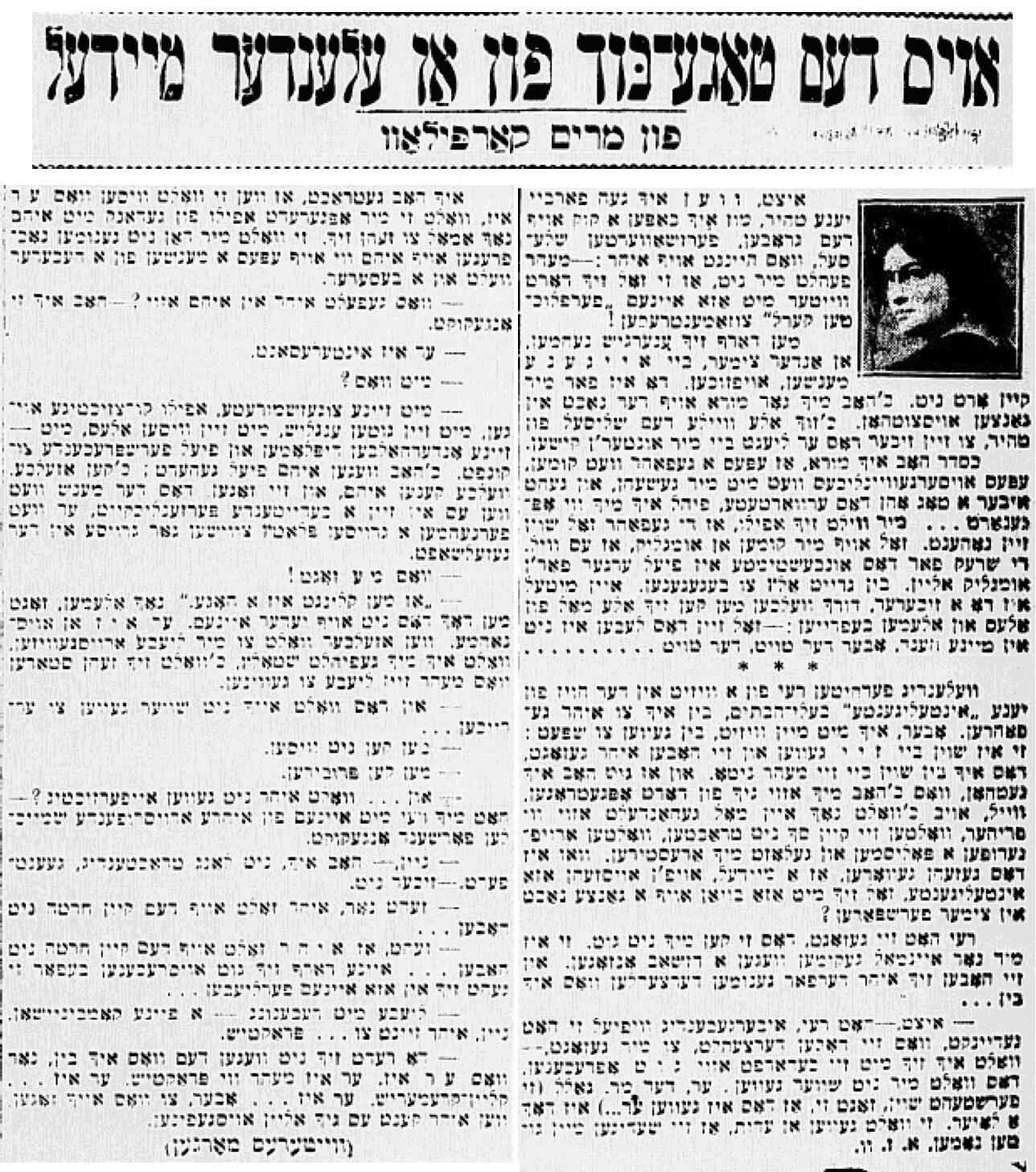 "<p>An installment of Karpilove's <em>Diary of a&nbsp;Lonely Girl</em> in the <em>Varhayt</em>, December <span class=""numbers"">28</span>,&nbsp;<span class=""numbers"">1916</span></p>"