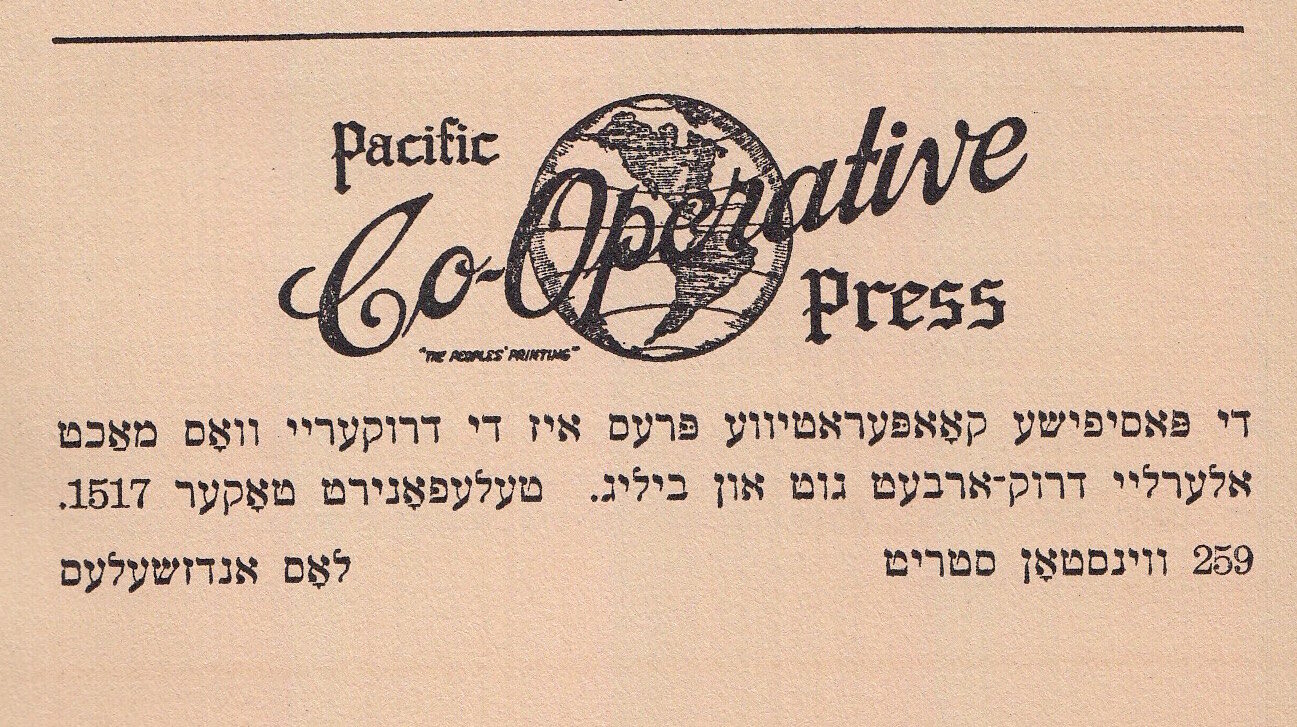 "<p>Pacif­ic Coop Press,&nbsp;<span class=""numbers"">1925</span></p>"