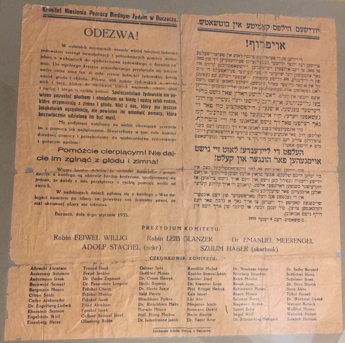 <p><em>An appeal published by the Jewish Relief Committee in Buczacz, Poland, 1935, in Polish and Yiddish; English translation below. From the private collection of Maurice&nbsp;Wolfthal.</em></p><p><em><br></em></p>