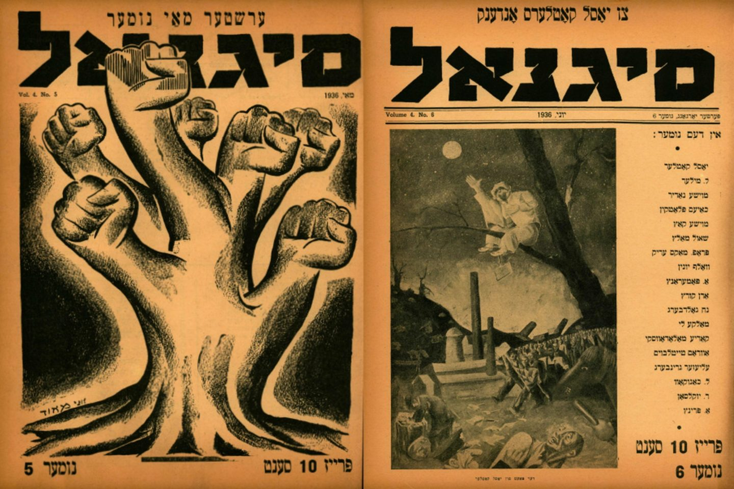 <p>Covers of the periodical, <em>Signal</em></p>