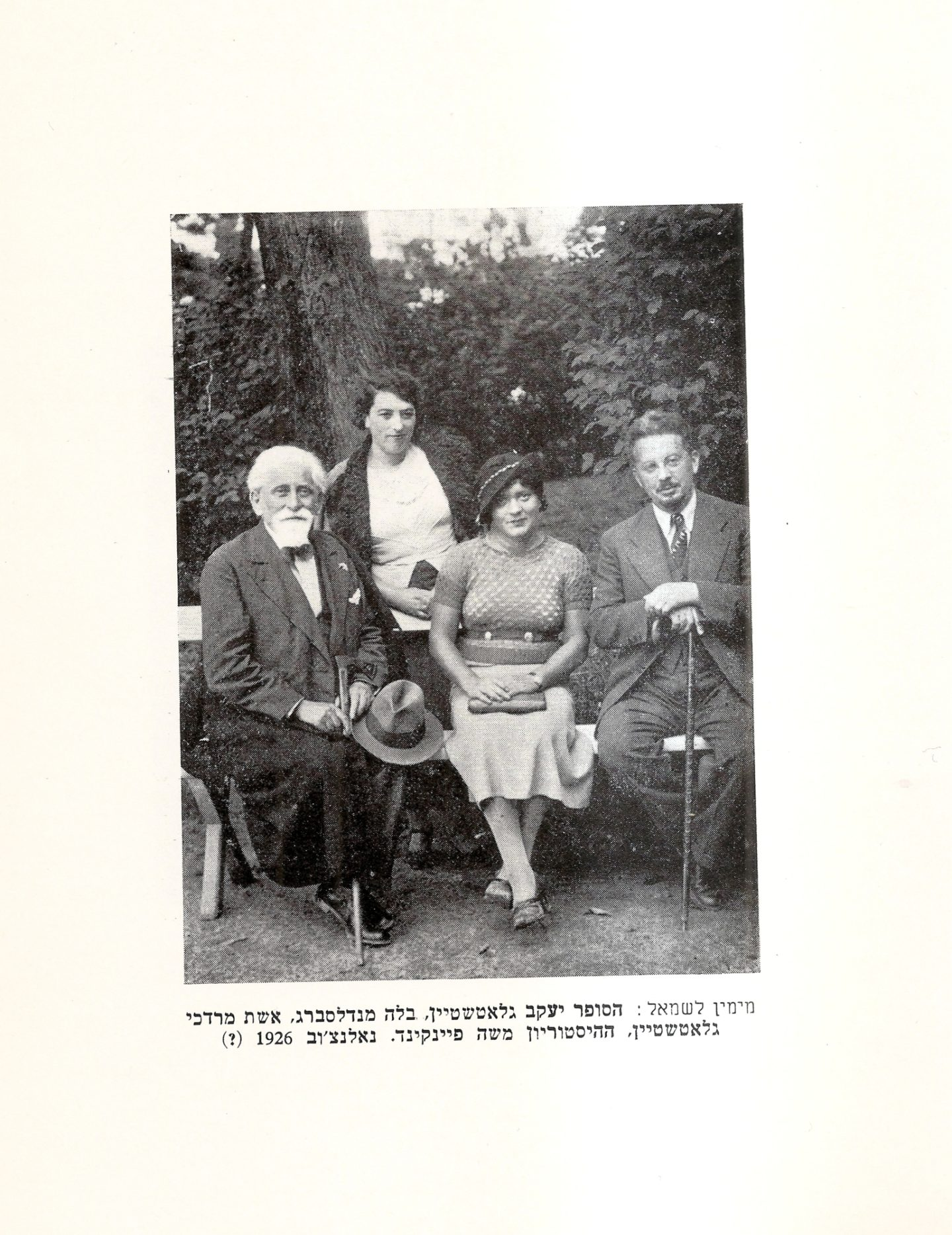 <p>From right to left: Jacob Glatstein, Bella Mandelsberg, Glatstein's sister-in-law, and Moshe Feinkind, in Nałęczów, from Bella Mandelsberg-Schildkraut's <em>Mekharim le-toldot Yehude Lublin</em> (Circle of Friends of the Late Bella Mandelsberg-Schildkraut:Tel-Aviv, 1965). Courtesy Monika Adamcyk-Garbowska.</p>