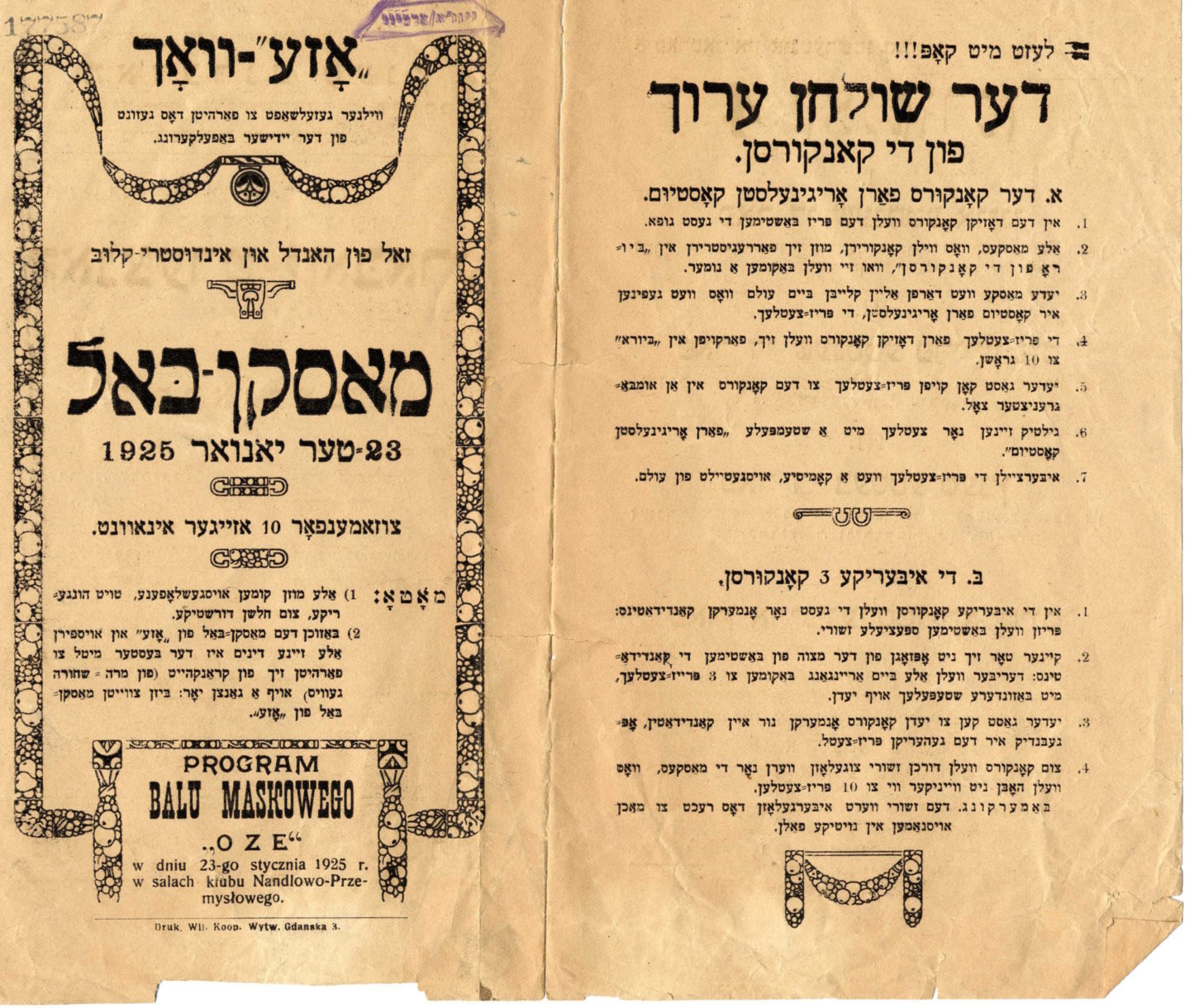 "<p>Outside of a pamphlet advertising a masquerade ball in Warsaw, 1925, held to raise money for the <span class=""caps"">OZE</span> (Obshchestvo okhraneniia zdorov'ia evreiskogo naseleniia), a Jewish-sponsored public health organization. Courtesy of the <span class=""caps"">YIVO</span> Institute for Jewish&nbsp;Research.</p>"