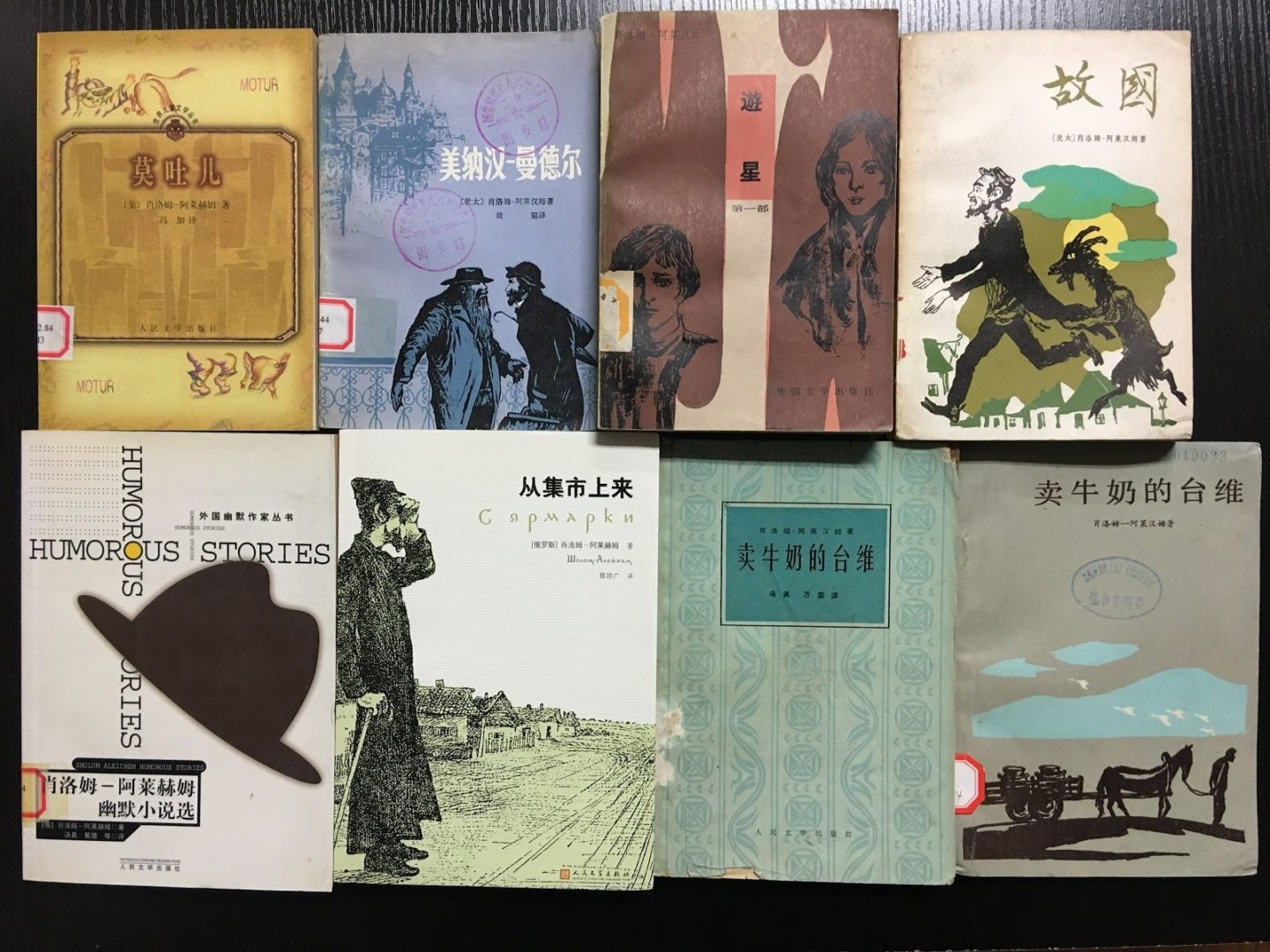 <p>A Collection of Sholem Aleichem's Chinese translations. The titles of the books above from left to right are: <em>Motl</em>, <em>Menakhem-Mendl</em>, <em>Wandering Stars</em> and <em>The Old Country, </em>and the titles below from left to right are: <em>Humorous Stories of Sholem Aleichem, From the Fair, Tevye the Dairyman </em>and<em> Tevye the Dairyman</em>, courtesy of Song&nbsp;Lihong</p>