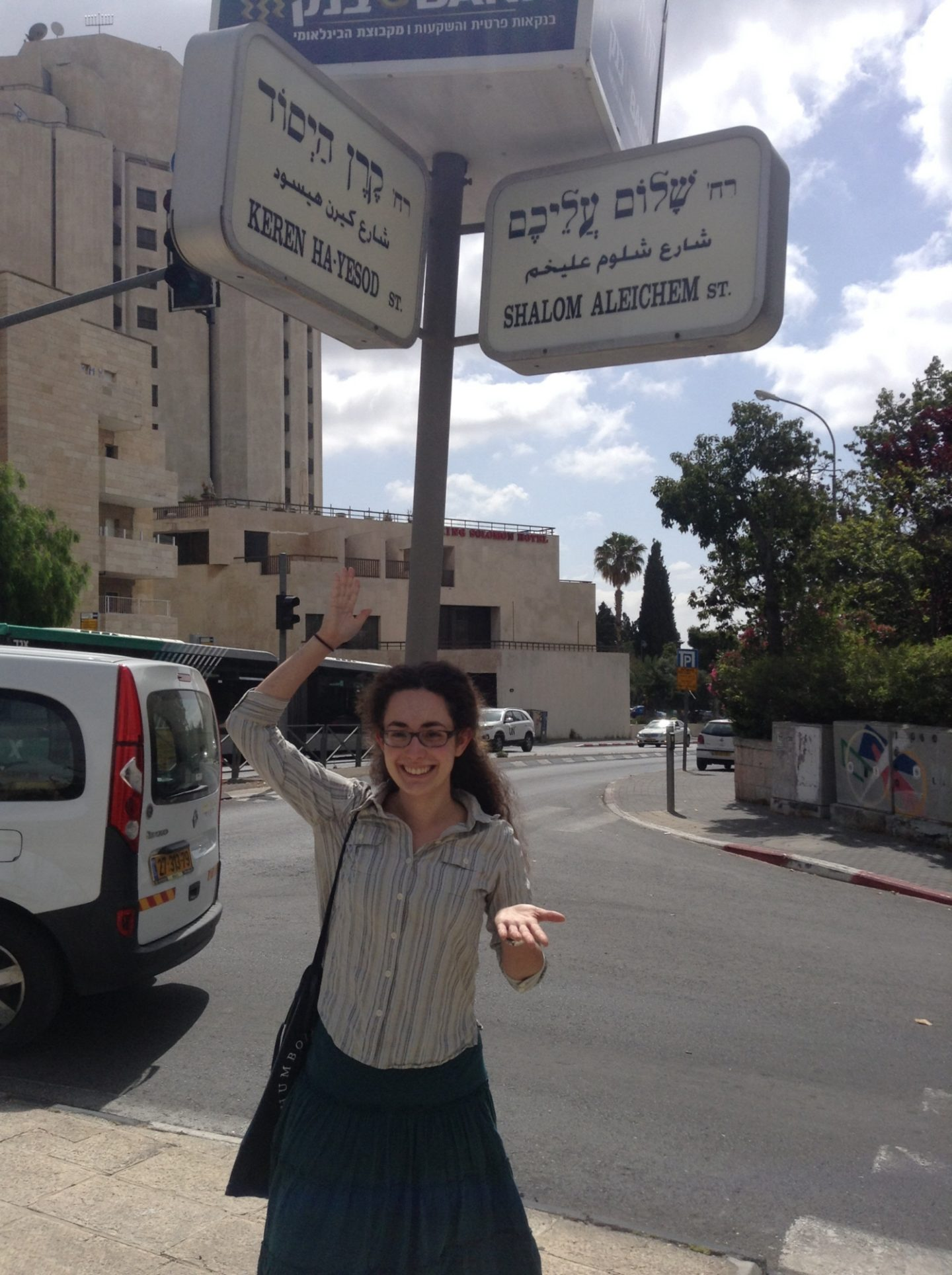 "<p>Sonia Gollance at a ""classic"" Jerusalem intersection. Photo courtesy Sebastian Schulman</p>"