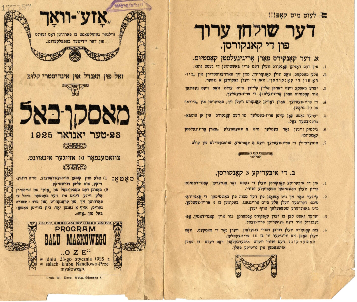 """<p>Outside of a&nbsp;pamphlet advertising a&nbsp;masquerade ball in Warsaw, <span class=""""numbers"""">1925</span>, held to raise money for the <span class=""""caps"""">OZE</span> (Obshchestvo okhraneniia zdorov'ia evreiskogo naseleniia), a&nbsp;Jewish-sponsored public health organization. Courtesy of the <span class=""""caps"""">YIVO</span> Institute for Jewish&nbsp;Research.</p>"""