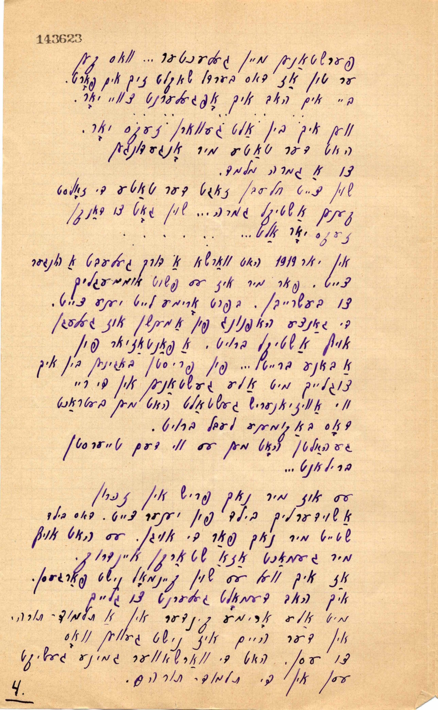 """<p>A page from RJ's autobiography. Credit: <span class=""""caps"""">YIVO</span> Institute for Jewish&nbsp;Research</p>"""