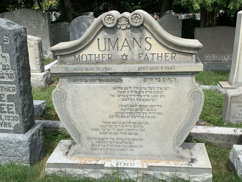 "<p><em>Gravestone from the </em><em>Independent Workmen's Circle section of the Baker Street </em><em>Jewish Cemeteries in West Roxbury, <span class=""caps"">MA</span>. The Jewish Cemeteries Association of Massachusetts has graciously granted permission to reproduce my&nbsp;photo.</em></p><p><em><br></em></p>"
