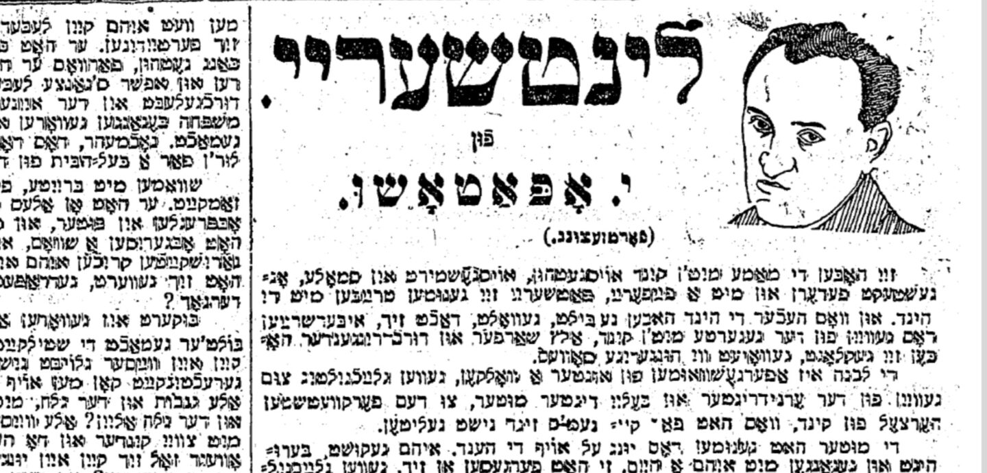 """<p>Opatoshu's story as it appeared in the Warsaw daily <em>Der moment</em>, <span class=""""numbers"""">5</span>&nbsp;September&nbsp;<span class=""""numbers"""">1922</span>.</p>"""