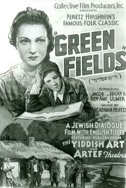 """<p>A poster for the film <em>Grine felder </em>(<span class=""""numbers"""">1937</span>) directed by Edgar G. Ulmer and Jacob&nbsp;Ben-Ami.</p>"""