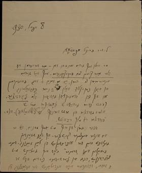 "<p>Letter from Aaron Zeitlin in Warsaw, to Joseph Opatoshu in New York, 8 April 1930., in which Zeitlin agrees with Opatoshu that Shmuel Niger is ""our only literary critic.""  via <a href=""http://www.yivoencyclopedia.org/article.aspx/Zeitlin_Family""><span class=""caps"">YIVO</span></a></p>"