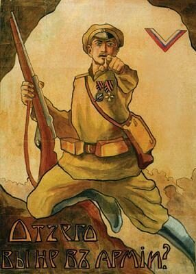 """<p><span class=""""dquo"""">""""</span>Why aren't you in the army?"""" Volunteer Army recruitment poster during the Russian Civil&nbsp;War.</p>"""