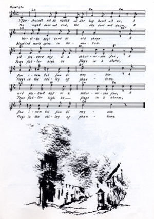 "<p>The Hymn of the Partisans was written by Hirsh Glik for the Vilna Jewish United Partisan Organization (<span class=""caps"">FPO</span>), and became the hymn of the Jewish uprising. via <a href=""http://www.yadvashem.org/yv/en/exhibitions/music/vilna_partisans_zog_nit_keyn_mol.asp"">Heartstrings: Music of the Holocaust</a> online exhibit of Yad&nbsp;VaShem</p>"